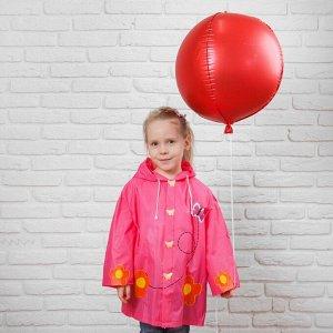 Дождевик детский на кнопках с капюшоном «Бабочка и цветы» р-р XL