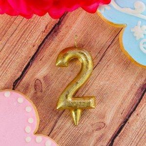 """Свеча в торт цифра """"2 """" золото"""