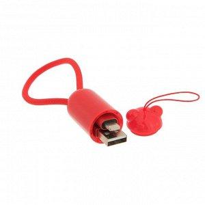 Кабель брелок LuazON, USB - Lightining, 2 А, 20 см, в форме мишки, МИКС