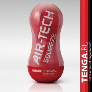 AIR-TECH Squeeze REGULAR
