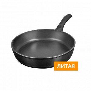 Сковорода литая REDMOND RFP-A2601