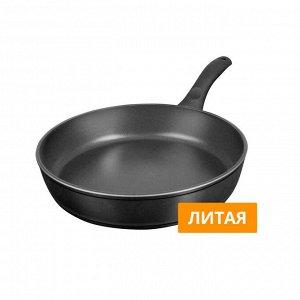 Сковорода литая REDMOND RFP-A2801