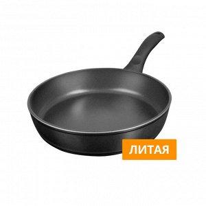Сковорода литая REDMOND RFP-A2401