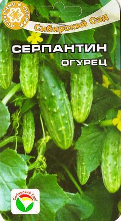 Огурец Серпантин (Код: 83191)