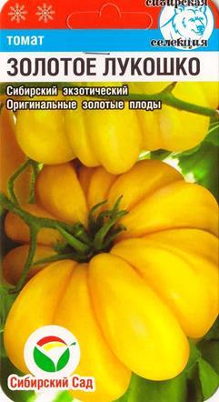 Томат Золотое Лукошко (Код: 84926)