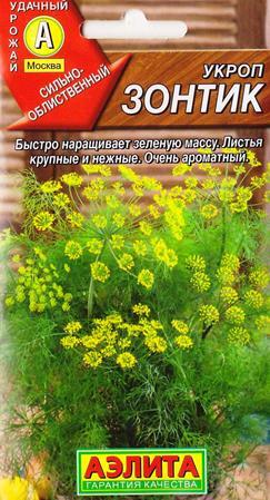 Укроп Зонтик (Код: 4717)