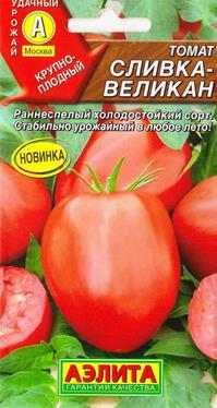 Томат Сливка-великан (Код: 84447)