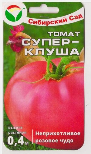 Томат Суперклуша (Код: 78515)
