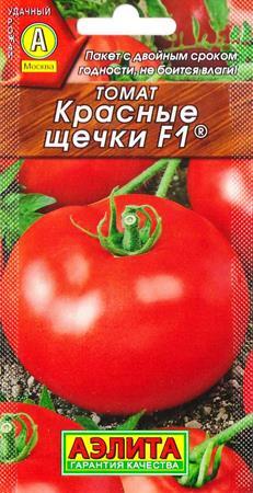 Томат Красные Щечки (Код: 15528)