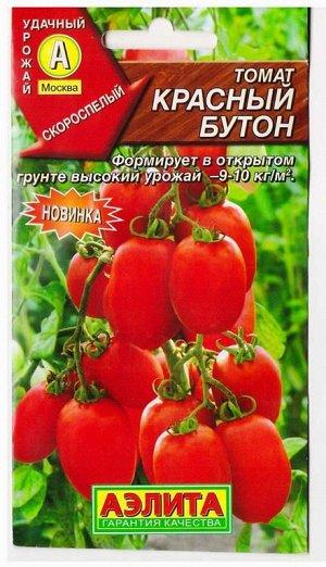Томат Красный Бутон (Код: 14055)