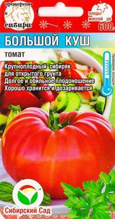Томат Большой Куш (Код: 84711)
