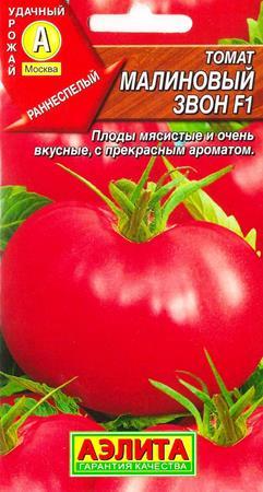 Томат Малиновый Звон (Код: 3015)