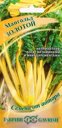 Мангольд Золотой (Код: 85603)