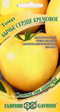Томат Бычье сердце Кремовое (Код: 85635)