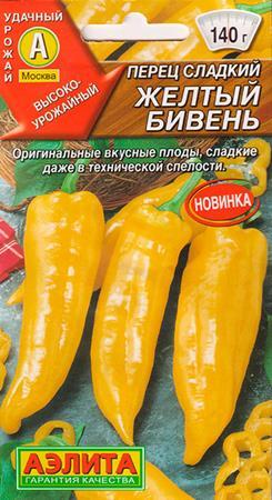 Перец Желтый Бивень (Код: 86134)
