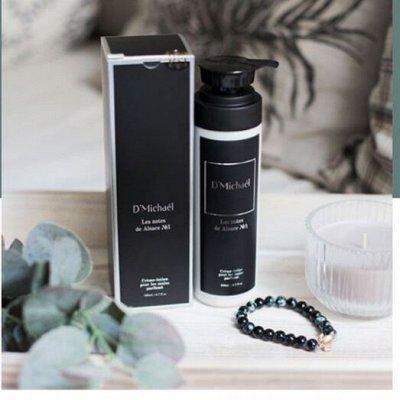D'Michaél  - косметика с Французскими шармом! СКИДКИ -80% — Роскошные Несмываемые маски-эликсир для волос — Маски