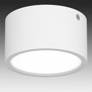 Светильник точечный Lightstar Zolla