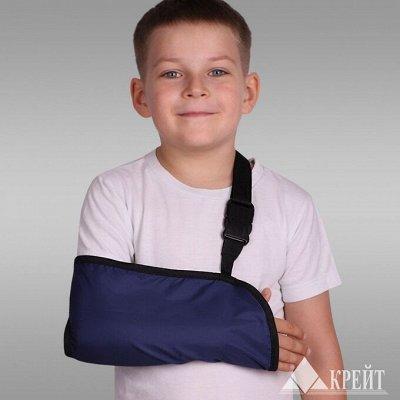 Товары для здоровья и красоты! Стельки ортопедические. — Детская ортопедия — Красота и здоровье