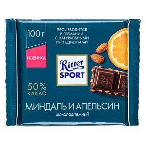 Шоколад Риттер Спорт Миндаль Апельсин  100 г