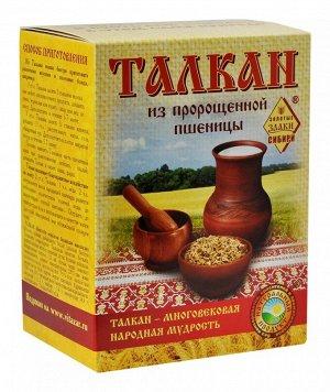 Талкан из пророщенной пшеницы 500 гр