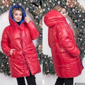 Двусторонняя куртка 56061
