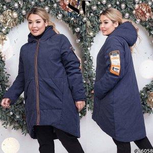 Куртка 56058