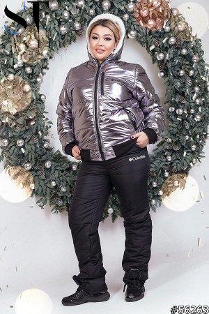 Зимний костюм 56263