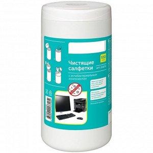 Салфетки чистящие влажные, универсальные, антибактериальные, в тубе, 100шт.