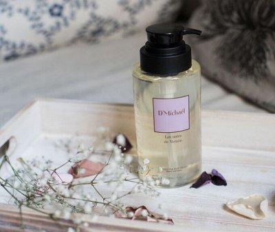 D'Michaél  - косметика с Французскими шармом! СКИДКИ -80% — Шампуни и бальзамы для волос  — Шампуни