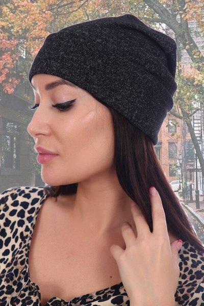 Натали™ - Самая популярная коллекция домашней одежды НОВИНКИ — Шапки — Вязаные шапки
