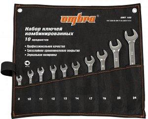 Набор ключей комбинированных 8-24мм 10 предметов ОМТ10S Ombra
