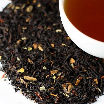Кофе☕️чай🍵аксессуары от SOLO🔴 — Чай черный, черный с добавками, улуны, пуэры — Чай