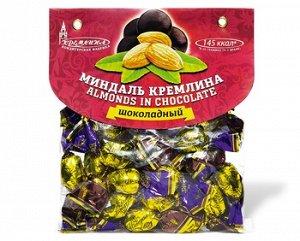 Миндаль КРЕМЛИНА шоколадный