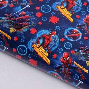 Бумага глянцевая С днем рождения Человек-паук 70 х 100 см