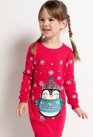 Платье детское для девочек Bonifati малиновый