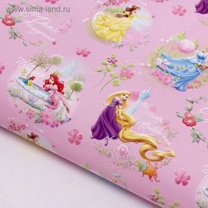 Бумага глянцевая С днем рождения Ты принцесса 70 х 100 см