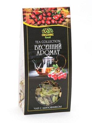 """Чай Весенний аромат""  с шиповником. 50 гр"