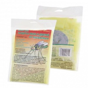 Набор для защиты окон и дверей от насек. шир.100см*2м+репейн.лента 0,01х5,6м цвет микс
