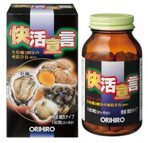 ORIHIRO Устричный экстракт + чеснок и куркума