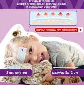 Забота о Вашем здоровье! Раздача каждый день!!! — С заботой о наших детках)) — Пластыри, бинты и вата