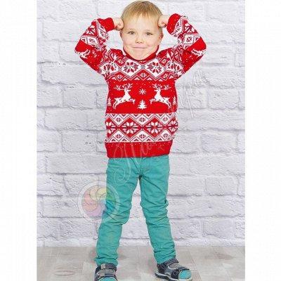 Палитра⭐Трикотаж для всей семьи❗️Текстиль для дома❗️  — Детские свитеры и джемперы — Пуловеры, джемперы