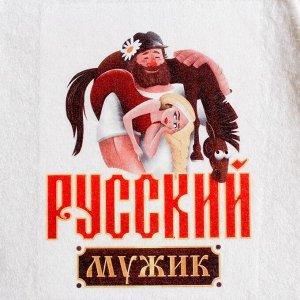 """Шапка для бани с принтом """"Русский мужик"""""""