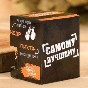 """Набор аромамасел """"Главному банщику"""", 4 шт. по 15 мл"""