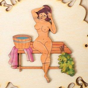 """Табличка для бани """"Заходи погрейся"""", девушка, 18.5х13см"""
