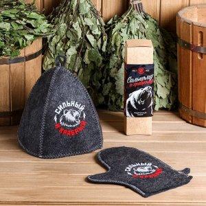 """Набор """"Сильному и смелому"""" шапка, рукавица"""