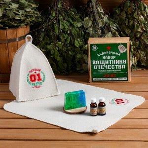 """Набор """"Защитнику Отечества"""" шапка, коврик, 2 масла, мыло"""
