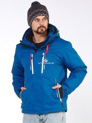 Мужская зимняя горнолыжная куртка синего цвета