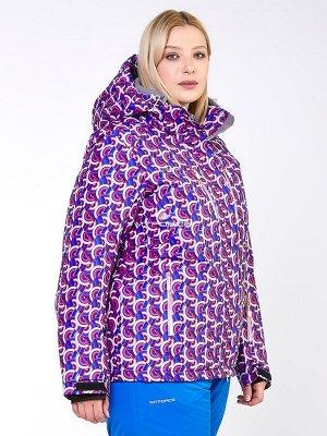 Куртка горнолыжная женская большого размера фиолетового цвета