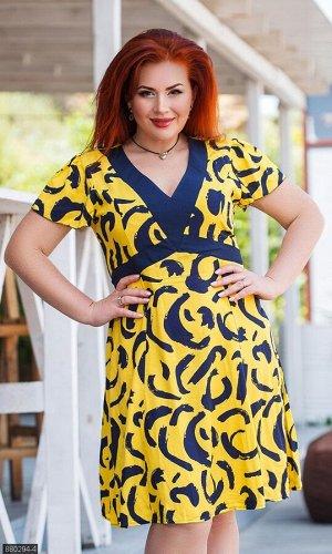 Платье 880294-4 Лето 2019 Украина