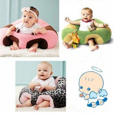 ❤Ковры, пуфики❤ Эко-посуда и много классного  для детей❤  — Плюшевое кресло для малышей — Диваны и кресла
